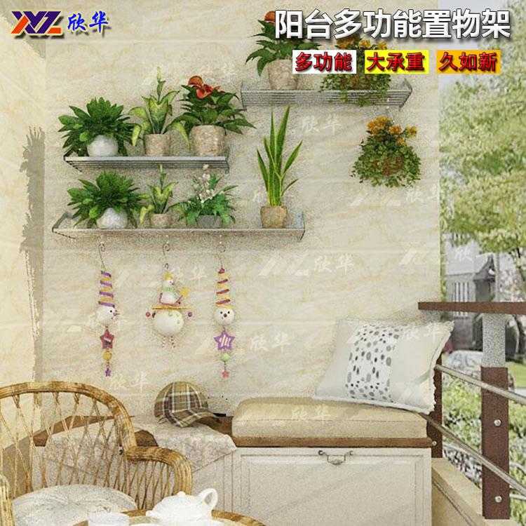 阳台置物架 (5)
